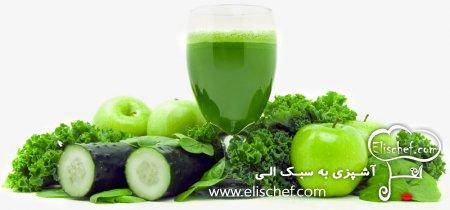 نوشیدنی سبز